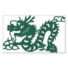 Dragon Chinese East Asian Astrology Zodiac Decal