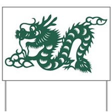 Dragon Chinese East Asian Astrology Zodi Yard Sign