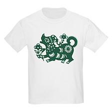 Dog Chinese East Asian Astrology Zodiac Si T-Shirt