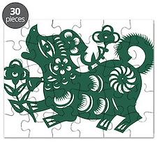 Dog Chinese East Asian Astrology Zodiac Sig Puzzle