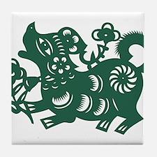 Dog Chinese East Asian Astrology Zodi Tile Coaster
