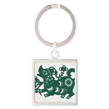 Dog Chinese East Asian Astrology Zodiac Keychains