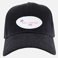 ASL Superhero Baseball Hat