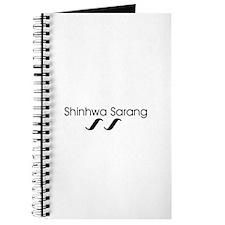 Shinhwa Sarang Notebook