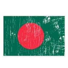 Vintage Bangladesh Postcards (Package of 8)