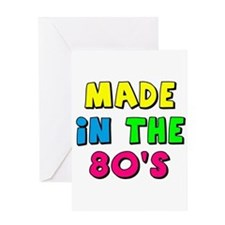 Made in the 80s Greeting Cards