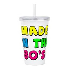 Made in the 80s Acrylic Double-wall Tumbler