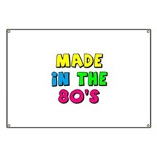 Made in the 80s Banner