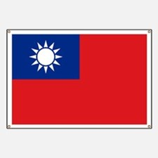 ROC flag Banner
