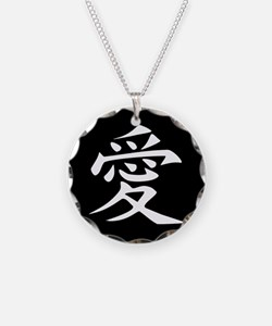 Love - Japanese Kanji Script Necklace