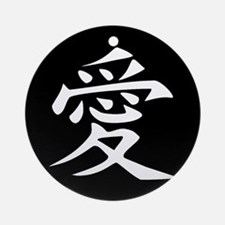Love - Japanese Kanji Script Ornament (Round)