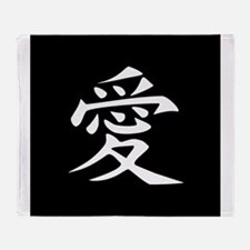 Love - Japanese Kanji Script Throw Blanket