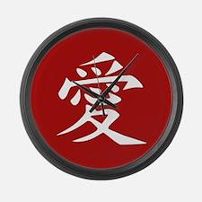 Love - Japanese Kanji Script Large Wall Clock