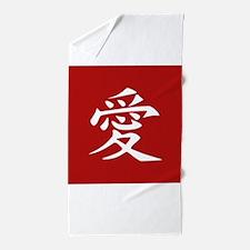 Love - Japanese Kanji Script Beach Towel