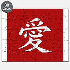 Love - Japanese Kanji Script Puzzle