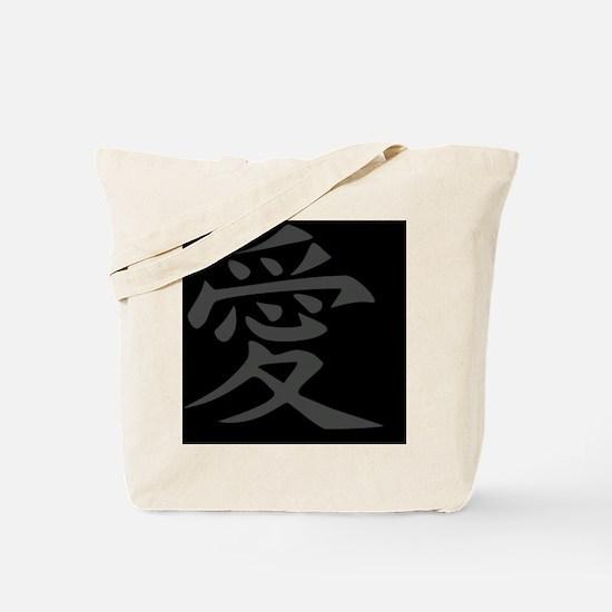 Love - Japanese Kanji Script Tote Bag