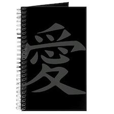 Love - Japanese Kanji Script Journal