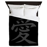 Japan Luxe Full/Queen Duvet Cover