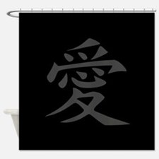 Love - Japanese Kanji Script Shower Curtain