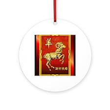 Gold Chinese Ram Round Ornament