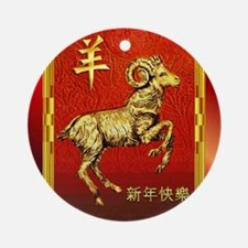 Gold Chinese Ram Round Ornament