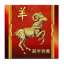 Gold Chinese Ram Tile Coaster