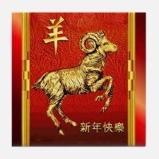 Gold Chinese Ram Tile Coaster