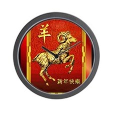Gold Chinese Ram Wall Clock