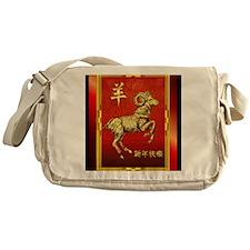 Gold Chinese Ram Messenger Bag