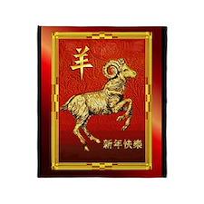 Gold Chinese Ram Throw Blanket