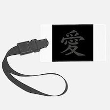 Love - Japanese Kanji Script Luggage Tag