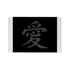 Love - Japanese Kanji Script Magnets