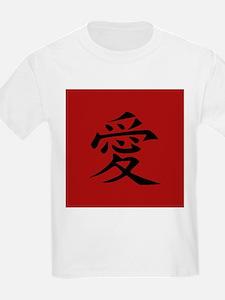 Love - Japanese Kanji Script T-Shirt