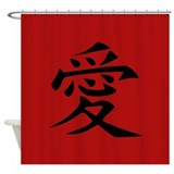 Asian symbol Shower Curtains
