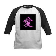 Love - Japanese Kanji Script Baseball Jersey