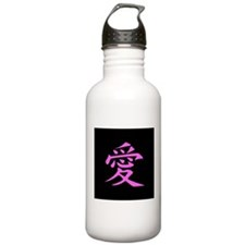 Love - Japanese Kanji Water Bottle