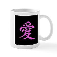 Love - Japanese Kanji Script Mugs