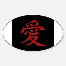 Love - Japanese Kanji Script Decal