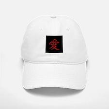 Love - Japanese Kanji Script Baseball Baseball Cap