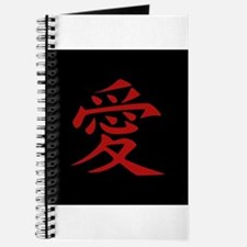 Love - Japanese Kanji Script Journal