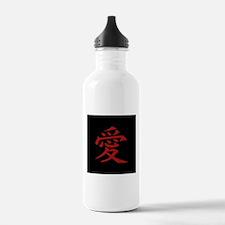 Love - Japanese Kanji Water Bottle