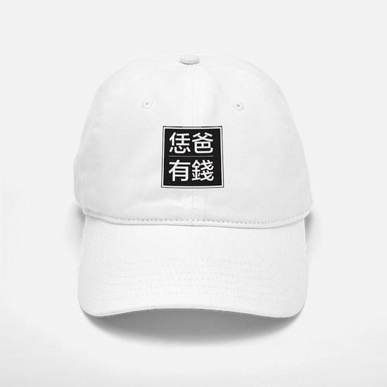 Taiwanese Baseball Baseball Baseball Cap