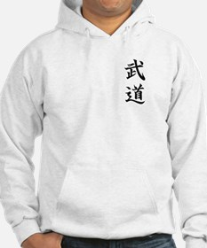 Martial Arts and Muay Thai Hoodie