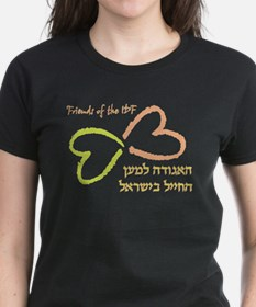 Friends of the IDF Tee