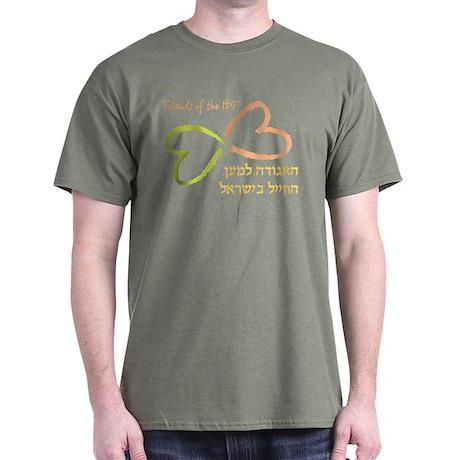 Friends of the IDF Logo Dark T-Shirt