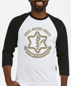 Israel Defense Forces (IDF) Baseball Jersey