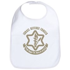 Israel Defense Forces (IDF) Bib