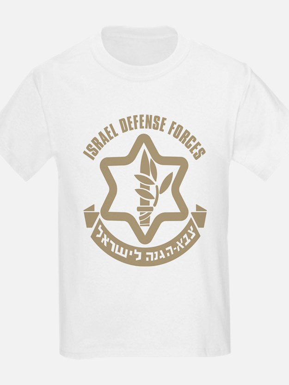 Israel Defense Forces (IDF) T-Shirt