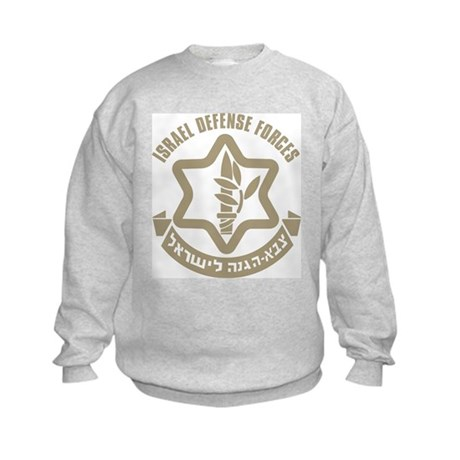 Israel Defense Forces (IDF) Kids Sweatshirt