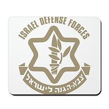 Israel Defense Forces (IDF) Mousepad